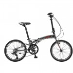 City Pro Folding Bike
